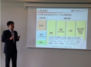 Worksharing_seminar_20140825 (4)