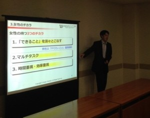 Worksharing_seminar_20140828 (2)