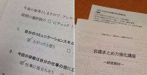 shizuoka_2