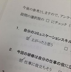 shizuoka_3
