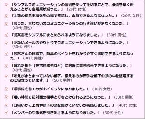 simcomu_program2