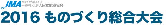 logo_seisan
